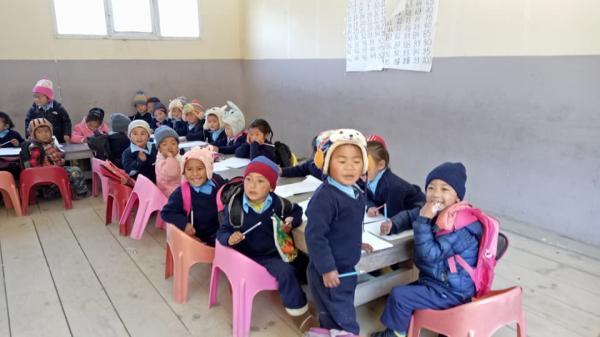 École de Ringmu